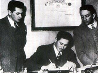 Fundación del Club Deportivo Los Millonarios